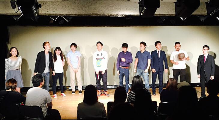 太田プロエンタテイメント福岡Presents「Wa Latte」